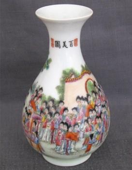 清光绪珐琅彩百美图玉壶春瓶-中国收藏网