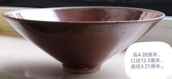 宋当阳峪窑紫定茶盏-收藏网