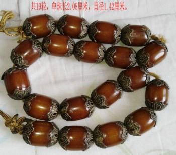 清银包蜜蜡珠手链-收藏网