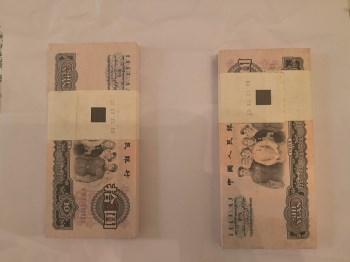 第三套人民币大团结200张连号-收藏网