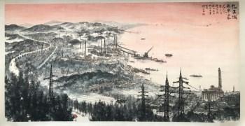 傅抱石国画作品《化工城的早晨》尺寸:14-280-收藏网