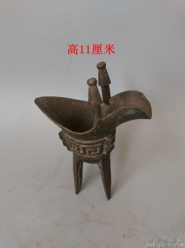 仿西周青铜爵杯-收藏网