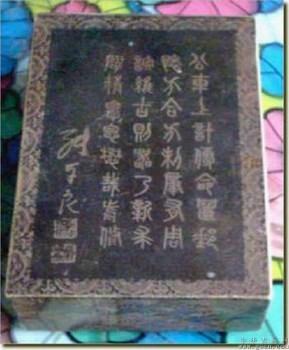 张学良款铜墨盒-收藏网
