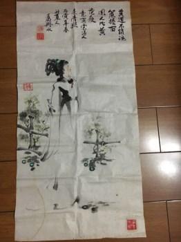 浙江著名画家历兴水  老先生 67X33-收藏网