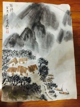 杭州画家庄松龄 67X34-收藏网