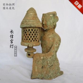西汉早期长信宫灯青铜器-收藏网