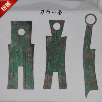 青铜品仿古工艺品赵国齐国古代刀币古董收藏品仿真品铲布货币钱币-收藏网