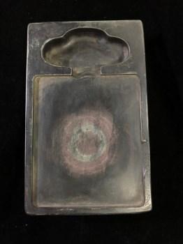 旧藏名家款紫袍玉带砚-收藏网