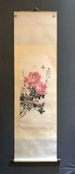 王雪涛,纸本设色图-收藏网