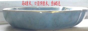 北宋官窑汝瓷洗-收藏网