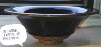 宋建窑撇口茶盏-收藏网