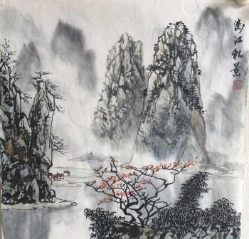 S1-22漓江秋景-收藏网