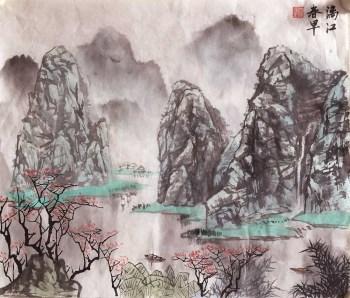 S1-14漓江春早-收藏网