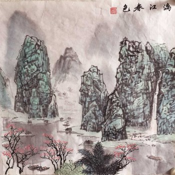 S1-12漓江春色-收藏网
