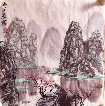 S1-11漓江晨雾-收藏网