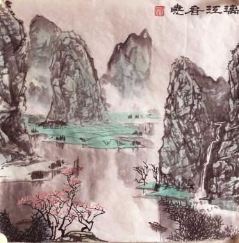 S1-13漓江春晓-收藏网