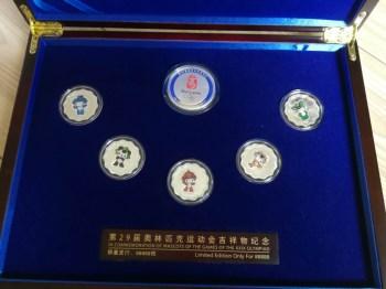 2008奥运会吉祥物银质纪念章-收藏网