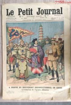 法国小日报-收藏网