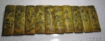 动物骨雕;双面工春工图10块串成-收藏网