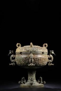 旧藏 青铜龙纹高足炉-收藏网