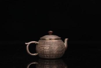 """清代:【纯银""""百福""""茶壶】-收藏网"""