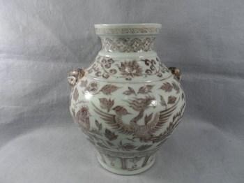 清华釉里红罐子-收藏网