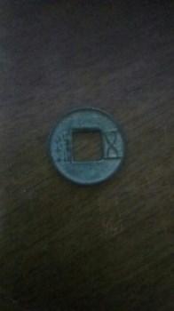 五铢钱币、半两钱币-收藏网