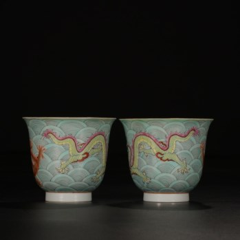 大清雍正年制款 粉彩描金海水龙纹杯一对-收藏网