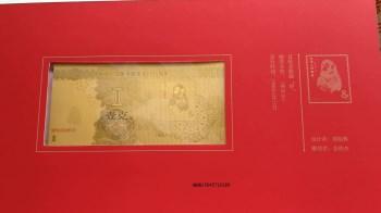 金猴邮钞-收藏网