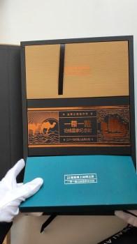 21世纪海上丝绸之路--带一路沿线国家纪念封-收藏网