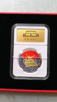 中国人民解放军建军90周年纪念章-收藏网