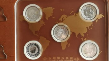 环球财富大典--五国银币、世界各国纸币、硬币、连体钞-收藏网
