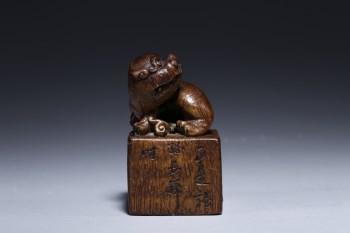 清代:竹雕兽钮印 -收藏网