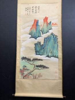 张大千青绿山水图画芯尺寸130*65-收藏网