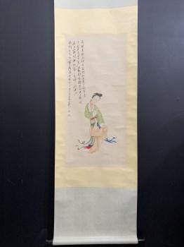 张大千仕女图画芯尺寸90*42-收藏网
