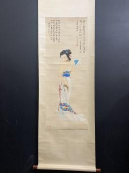 张大千执扇仕女图画芯尺寸112*42-收藏网