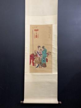 改琦人物图画芯尺寸75*35-收藏网