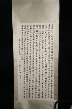 近代 沈尹默 款 书法画 -收藏网