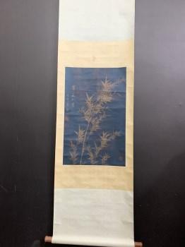启功金箔竹子图画芯尺寸65*40-收藏网