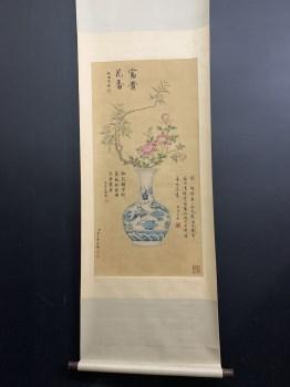 朗世宁富贵花香图画芯尺寸94*47-收藏网
