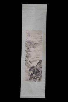 """近现代:""""冯超然""""山水风景立轴-收藏网"""