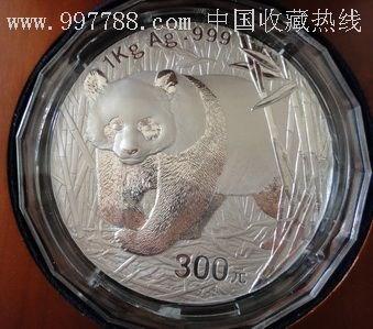 02年1公斤银猫-收藏网