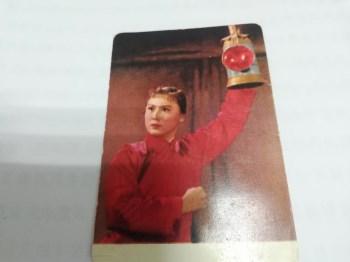 文化大革命时期小日历卡片-收藏网