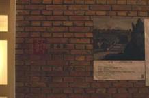 北京韵画廊