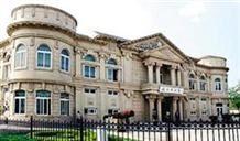旅顺博物馆