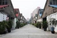 坦克库·重庆当代艺术中心